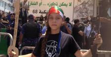 "Israel declared 11-year-old ""threat"""