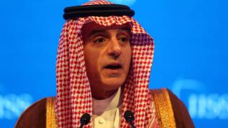 Saudi Arabia's Foreign Minister Adel bin Ahmed Al-Jubeir speaks during the second day of a conference in Manama, Bahrain.