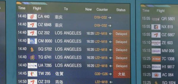 Asiana Airline flights behind schedule over in-flight meals shortage