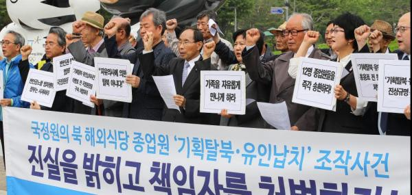 Attorney: North Korean restaurant workers in Seoul towards will