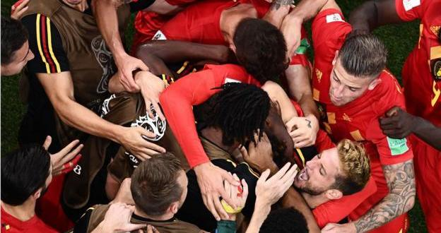 International Cup 2018: Belgium stun Japan to reach quarters Scores, Effects & Furniture