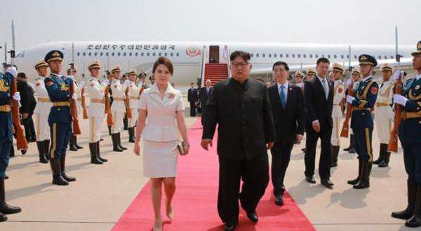 Kim Jong Un's non-public aircraft flew to Russia, flight information show