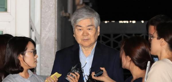South Korean Training Ministry nulls Korean Air chief's level