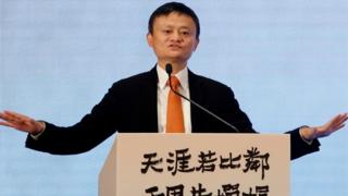 Jack Ma speaks during a news conference in Hong Kong, China, June 25, 2018