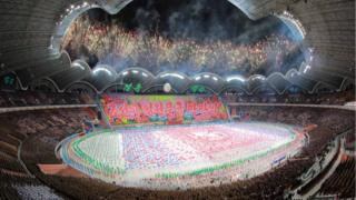 Stadium filled with performers