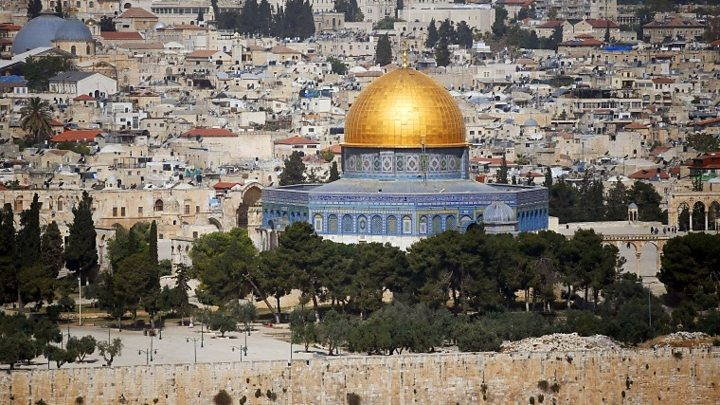 Jerusalem embassy: Why Trump's move was once no longer approximately peace