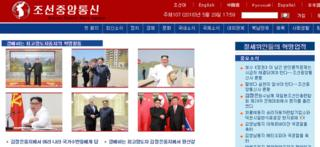 North Korea 's human rights: What's now not being mentioned