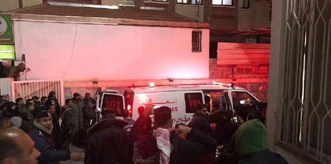 Explosion at a home in Gaza: wounded FOUR